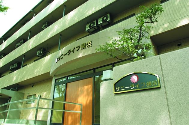 サニーライフ横浜